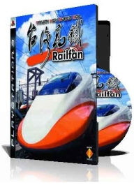 (Railfan Taiwan High Speed Rail PS3 (6DVD